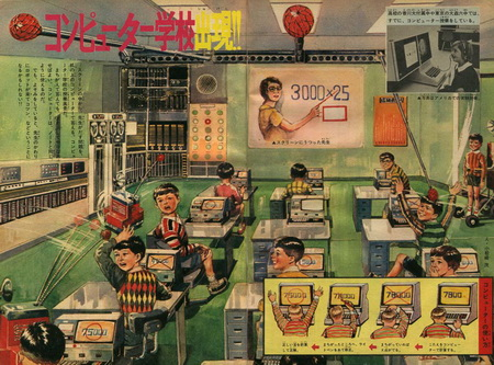 1257152755_robot_1969_1