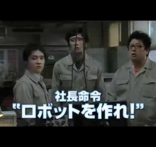 """Новая японская комедию """"Robo-G """" выйдет на экраны в 2012 году"""