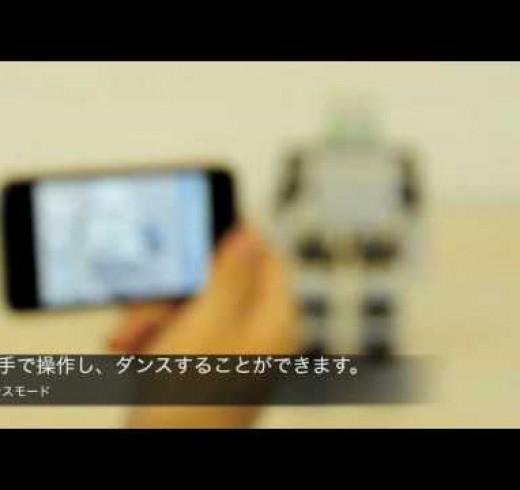 Робот PLEN обзавелся управлением со смартфонов