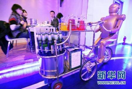 1291961042_robot_china_bistro_4