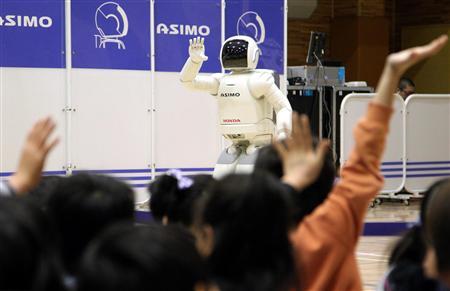 ASIMO-Eco-3