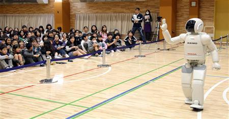 ASIMO-Eco-5