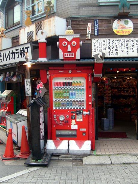 Robot-Vending