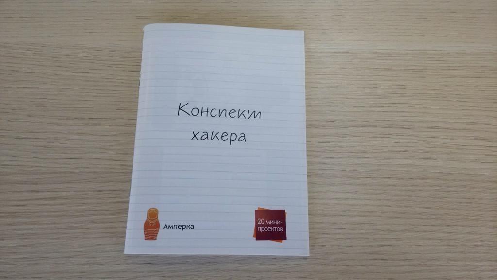 matreshka4